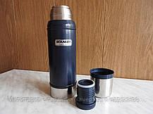 Термос темно-синий Classic 0,75 Stanley (Стенли)79-1032-blue/ 10-01612-010, фото 3
