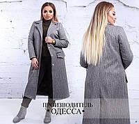 Женское пальто больших размеров 48+   / 2 цвета арт 4110-538