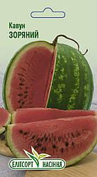 Семена арбуз Звездный 1,5г ТМ ЭлитСорт