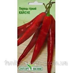 Семена перец острый Кайене 0,3г ТМ ЭлитСорт