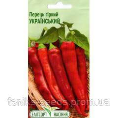 Семена перец острый Украинский 0,2г ЭлитСорт