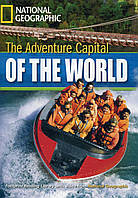 Adventure capital  (+DVD)
