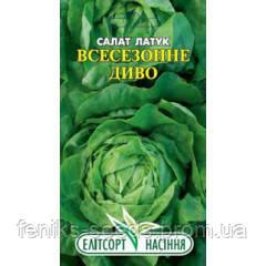 Семена салат Всесезонное Чудо 1г ТМ ЭлитСорт
