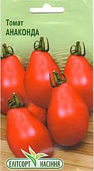 Семена томат Анаконда 0,1г ЭлитСорт