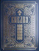 Книги Священного Писания Ветхого и Нового завета