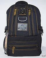Городской качественный рюкзак из холста GOLD BE