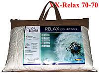 Подушка силиконовая на молнии тм. ВИЛЮТА «VILUTA» VX-Relax 70-70