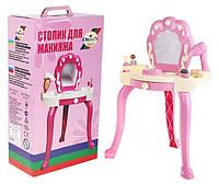 Столик для макияжа БТ, в кор. 45*32см, ТМ Орион, произв-во Украина (6шт)(563)