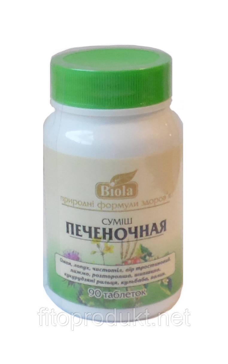 Смесь печеночная природная формула здоровья, 90 таблеток Biola