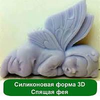 Силиконовая форма 3D Спящая фея