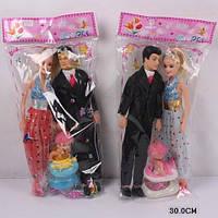 """Кукла """"Барби"""" """"Семья"""", 2 вида, с Кеном, куколкой, ходунками, в пак. 30см (360шт/2)(189)"""