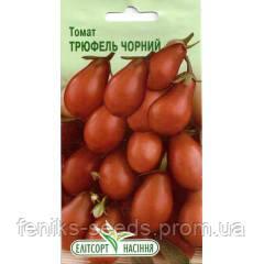 Семена Томат Трюфель Черный 0,1г ТМ ЭлитСорт