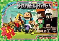 """Пазлы из серии """"Minecraft"""" (Майнкрафт), 35 пазлов, размер полотна 21*30см, кор.19*13*3см(MC770)"""