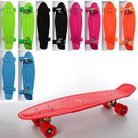 Скейт, пенни, 66*18,5см, алюм.подвеска, колесаПУ, подшABEC*7, 6цвет, макс.нагруз.60кг, р (6шт(MS0851)