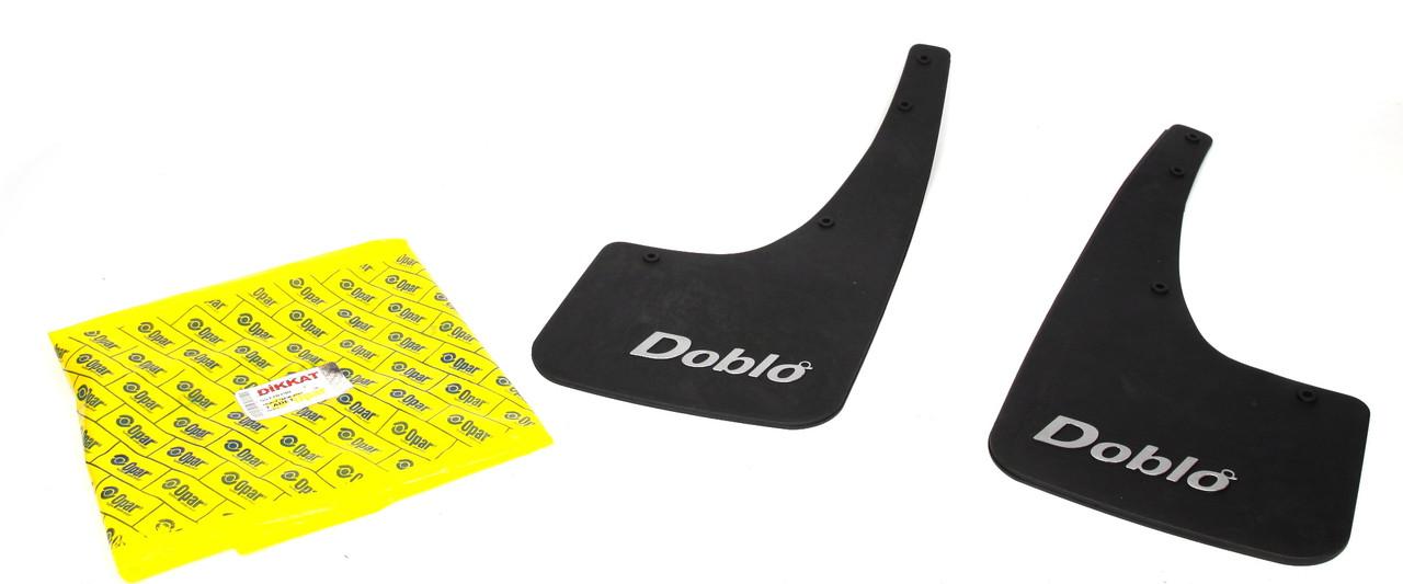 Брызговики передние Фиат Добло / Fiat Doblo от 2001 Opar Турция 55170790 (Комплект)