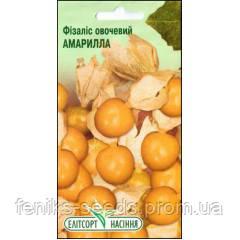 Семена Физалис овощной Амарилла 0,1г ТМ ЭлитСорт