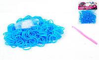 Резиночки для плетения (550 рез.), цвет голубой,  пак.15*10см (480шт)(JX20000ГОЛУБОЙ)