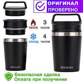 Термокружка Stanley Master 0,23L черная матовая (Стенли) (10-02887-004)