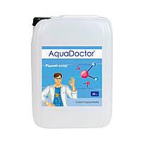 Дезинфектант жидкий на основе хлора AquaDoctor C-15L 20 л.