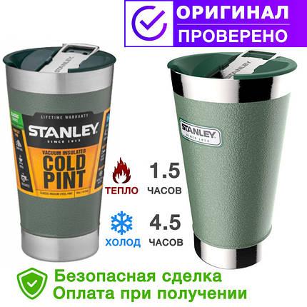 Термостакан зеленый Stanley (Стенли) 0,47L Classic Cold Pint (10-01704-002), фото 2