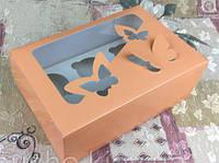 Коробка для капкейков персиковая с окошком, на 6 шт. мелованный картон