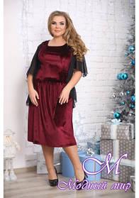 Женский батальный костюм платье + накидка (р. 48-90) арт. Версавия