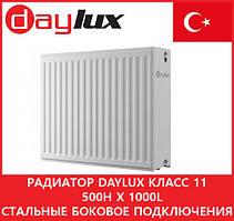 Радиатор Daylux класс 11 500H x1100L стальные боковое подключения