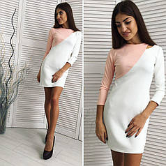 Стильное платье в деловом стиле