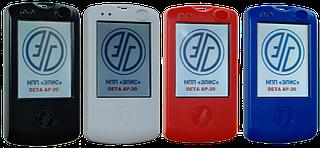Электромагнитное wellness - устройство Deta AP-20 M4