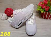 Стильные женские кроссовки найк (белые)