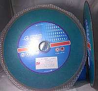 Круг алмазний відрізний (1А1R)250х2х5х32 АС32 Зв'язка М2-01