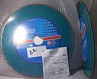 Алмазный отрезной круг (1А1R)250х2,2х5х32 АС32 Связка М2-01