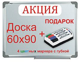 Доска магнитная маркерная 60х90 Delta сухостираемая