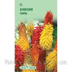 Семена Книфофия смесь 0,2г ТМ ЭлитСорт