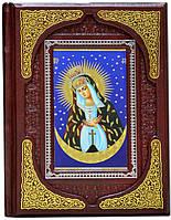 Чудотворные иконы серия из 2-х книг
