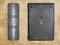 Библия. Полное священное писание