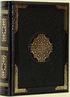 Большая энциклопедия символов и знаков