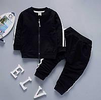 Костюм спортивный детский штаны и реглан с капюшоном