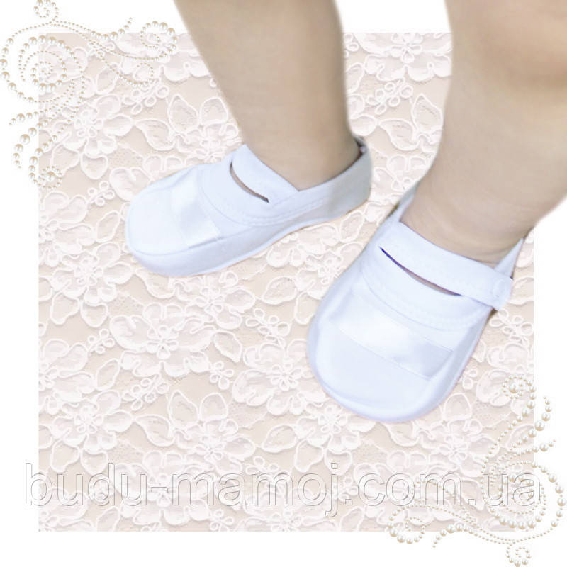 Пинетки белые нарядные для крещения обувь на выписку