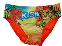 Плавки для купания на  мальчика KION