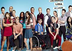 Картины Лузеры Glee