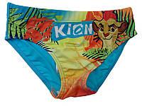 Купальные плавки для мальчика KION