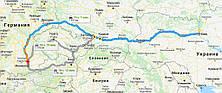 Перевозка, доставка Личных Вещей из Киева в Мюнхен. Перевозка Личных Вещей из Украины в Европу.