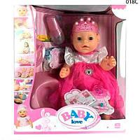 Детская кукла интерактивная пупс Baby Born BB 018С