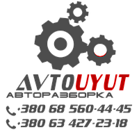 Крепление генератора Ульяновского двигателя Газель Уаз