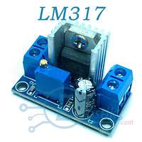 Модуль LM317, Понижающий DC-DC преобразователь, 1.2В…37В, 3А
