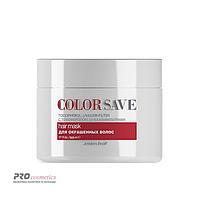Маска для окрашенных волос Jerden Proff color save,500 мл