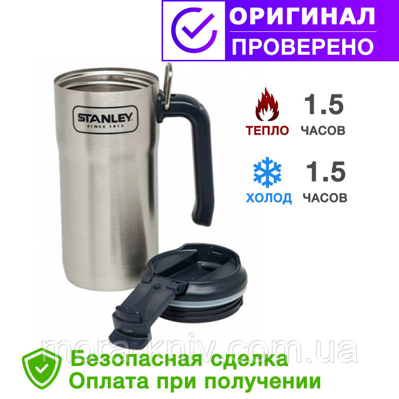 Термокружка стальная 0,47L Adventure TRAVEL Stanley (Стенли) (10-01901-004)