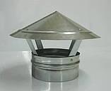 Ковпак на димар, флюгарка на трубу, фото 2