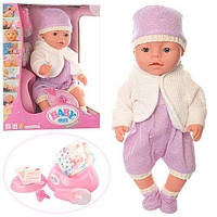 Детская кукла интерактивная пупс Baby Born BB 020А